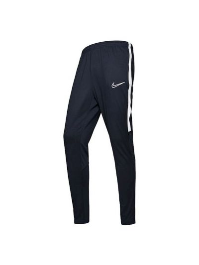 Nike Dri-FIT Men's Soccer Pants